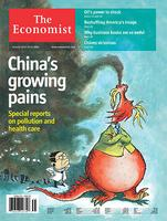 メインの中国の経済成長と公害についてはまだ読んでない かなりやばそうな雰囲気